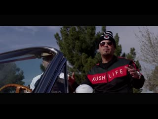 Baby Bash - Slap Tho ft. MC Magic, Marty Obey
