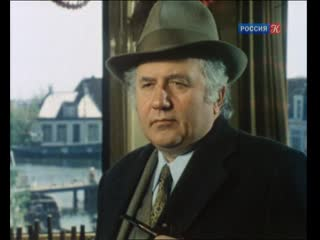 Расследования комиссара Мегрэ (серия 30, часть 1) (Les enquêtes du commissaire Maigret, 1976), режиссер Рене Люко