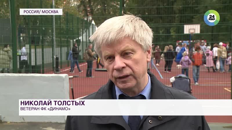 В Петровском парке в Москве открыли спортивную площадку