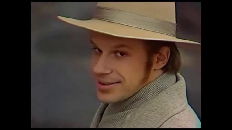 ЭДУАРД АРТЕМЬЕВ ТАЙНА ЭДВИНА ДРУДА 1980