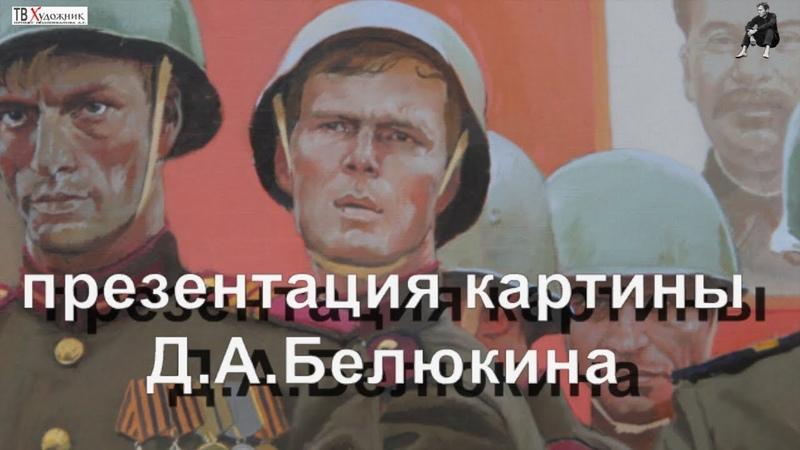 КОНЕЦ ТРЕТЬЕГО РЕЙХА ПАРАД ПОБЕДЫ 24 ИЮНЯ 1945 ГОДА