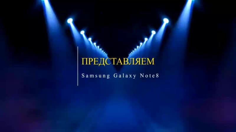 Samsung Проэкт Вегас mp4