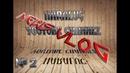 Новости Выпуск 2 Ножи Кирилла Левченко Kershaw Launch 12 CA ножи мастерской Алатырь CRKT Hirin