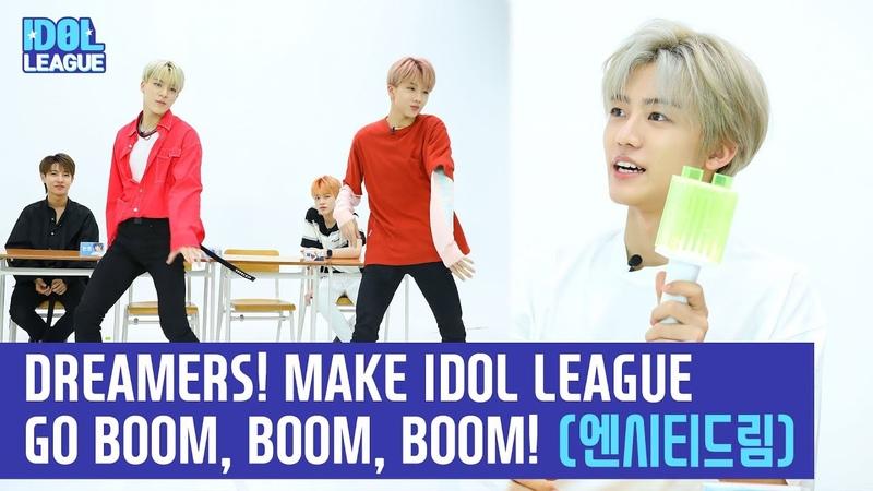 (ENG SUB) NCT DREAM(엔시티드림), DREAMERS! MAKE IDOL LEAGUE GO BOOM, BOOM, BOOM! - (25) [IDOL LEAGUE]