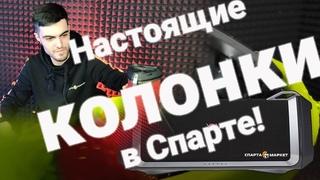 [Колонки Урал в Спарта Маркет!] Водный краш тест колонок Ural TT M-1, TT M-2, TT M-3, M-4 и TT M-5!