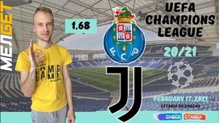 Порту - Ювентус прогноз||Porto - Juventus