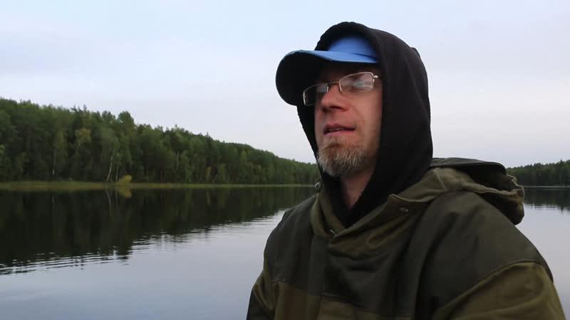 Рыбалка Окушки Ламаба Долгое