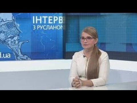 Юлія Тимошенко Одеса