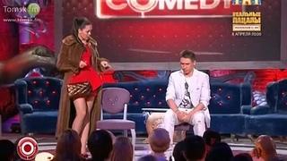Comedy Club 300 долларов