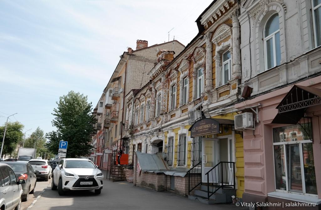 Дома в историческом центре Саратов 2020