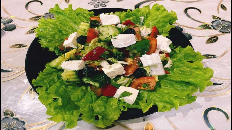 Полезный салат с овощами маслинами и авокадо Очень вкусно
