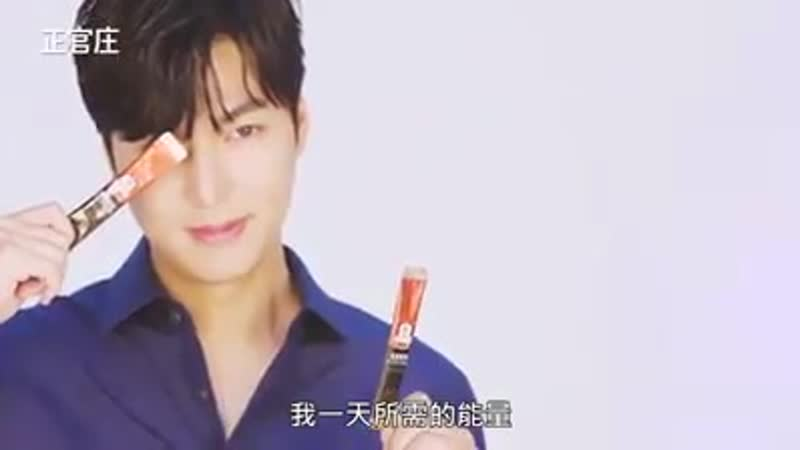 Взгляд в прошлое в Ожидании будущего Ли Мин Хо для Cheong Kwan Jang 20200625