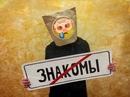 Ярослав Степурко фотография #25