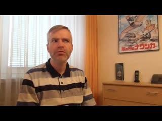 TTA, Dennis Ingo Schulz vs. Oliver Janich