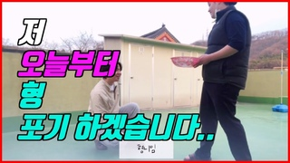 [YOUTUBE] 210311 100% Chanyong 'I will give up to be older brother from today (저 오늘부터 형 포기 하겠습니다..)'