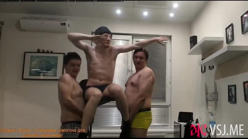 Танец нудистов