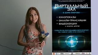 «Арт пространство». Художник Владимир Каневский
