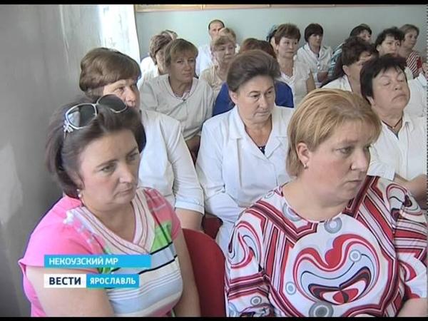 В поселке Борок хотят уволиться все врачи
