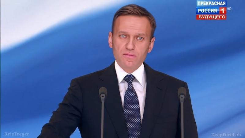 Примерим Навального в качестве президента