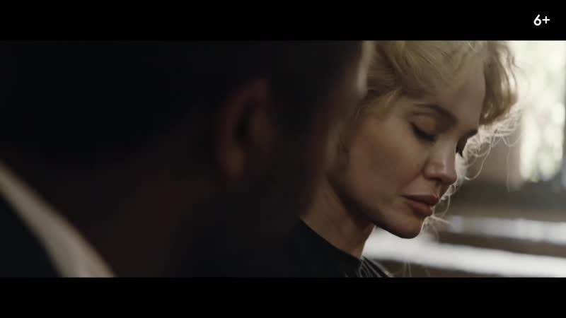 Питер Пэн и Алиса в стране чудес Come Away 2020 трейлер русский язык HD Анджелина Джоли