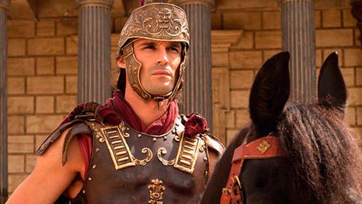 Римская Испания Легенда 17 серия 2011 год