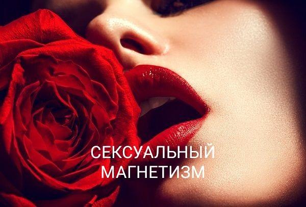 Хештег любовнаямагия на   Салон Магии и Мистики Елены Руденко. Киев ,тел: +380506251562 SNTgspRKAwo