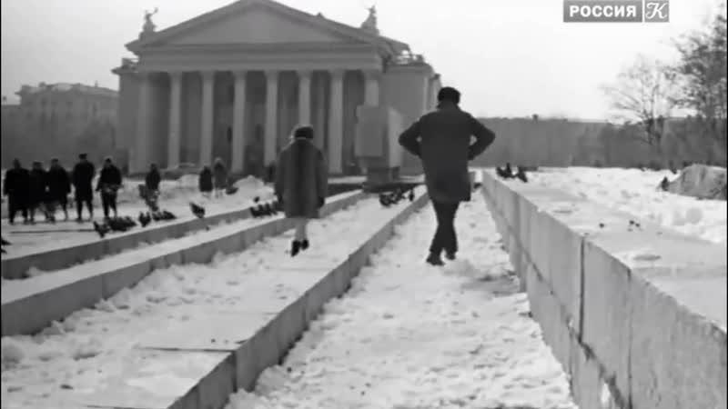 из фильма Переходный возраст 1968г