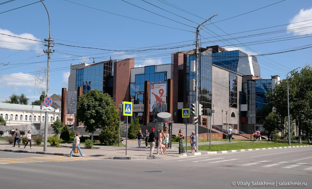 Новое здание Театра Юного Зрителя, Саратов 2020