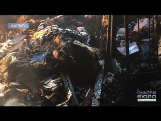 У Харківській області під час пожежі загинуло 4 людини