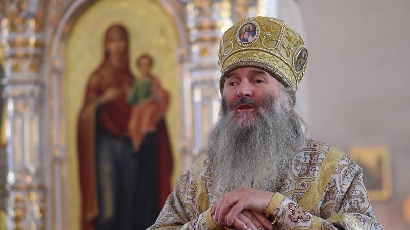 Митрополит Иоанн о воскрешении сына наинской вдовы