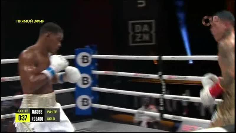Daniel Jacobs vs Gabriel Rosado Undercard Дэниел Джейкобс Габриэль Росадо Андеркард