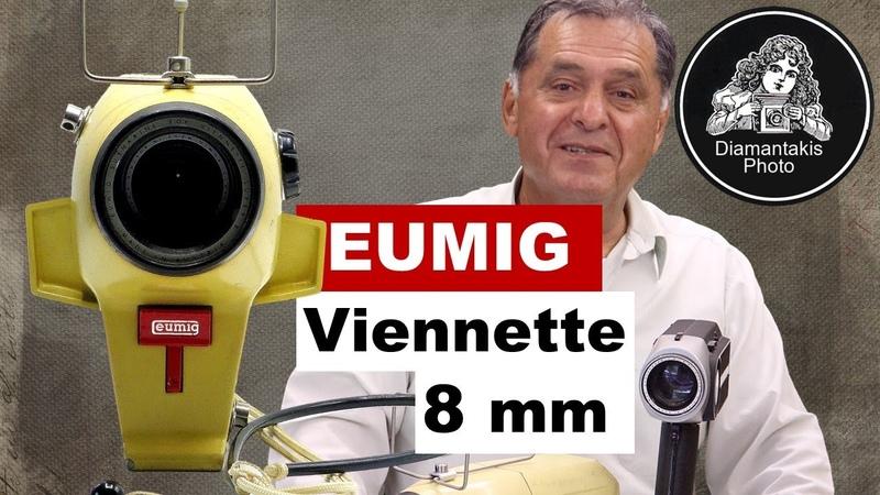 Eumig Viennette Super 8 Kamera 1965 mit Unterwasser Gehäuse