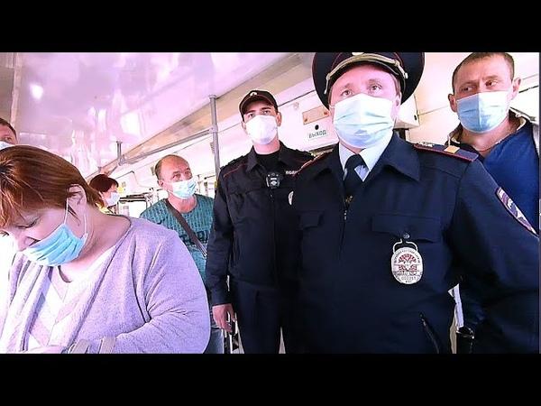 Без маски не повезем Масочный дурдом в трамвае