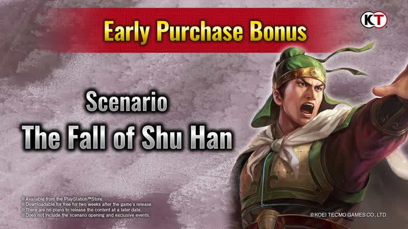 Romance of the Three Kingdoms XIV Diplomacy and Strategy Expansion Pack Trailer ¦ PS4
