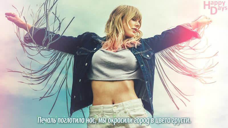 [рус.саб] Taylor Swift – Miss Americana The Heartbreak Prince