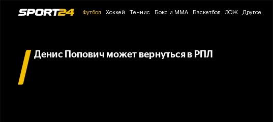 Клуб ювентус в контакте оренбург