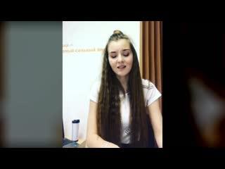Грустный Дэнс - вокальный кавер, Дарья Штиль