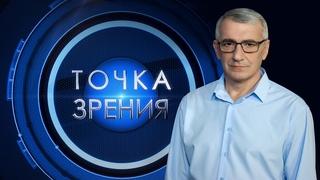 Байден позвонил Путину насчет Донбасса и предложил встретиться. Точка зрения.