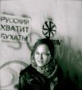 Личный фотоальбом Ekaterina Sokolova