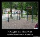 Фотоальбом Стёпы Дымченко