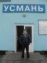 Фотоальбом Санёка Дядищева