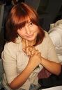 Личный фотоальбом Натальи Клепиковой