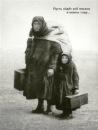 Личный фотоальбом Людмилы Тепловой