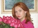 Фотоальбом Юлианы Русаковой