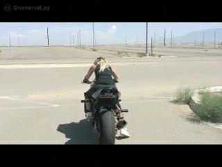 а говорят девушки не умеют ездить на мото.. Мотоциклы и мотоциклисты | Yamaha | Ktm | Honda | Suzuki | Ducati | Bmw | Kawasaki | Стантрайдинг | Трюки | Слет | Дрифт | Прохват | Дтп | Прикол | Мото | Гонки | Драг | Спортбайк | Драка | GoPro |