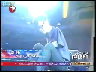 Armless pianist in china's got talent 2010-08-08