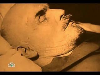 Кремлёвские похороны.Владимир Ленин