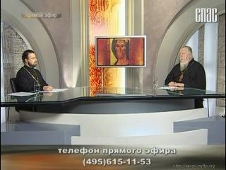 Что такое Межсоборное присутствие Русской Православной Церкви?