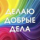 Фотоальбом Влада Колесниченко