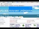 Как добавить свой сайт в каталог досок для сетевиков